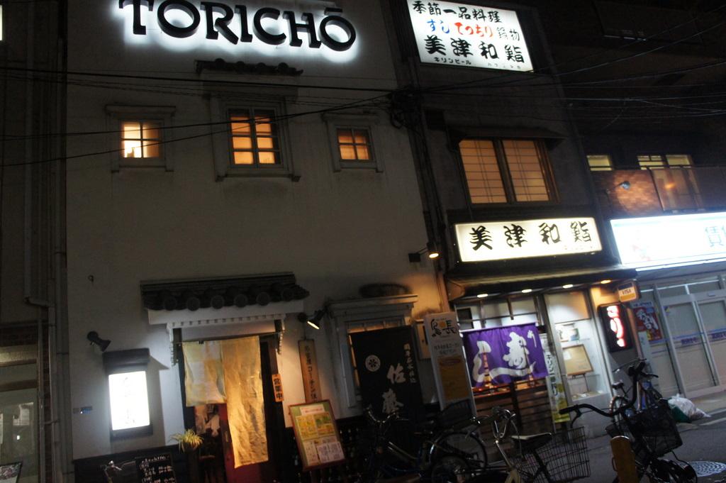 コンサート@兵庫PAC_c0180686_194951.jpg