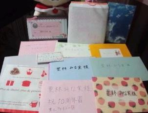 お手紙ありがとう。_f0143188_061575.jpg
