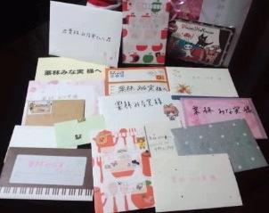 お手紙ありがとう。_f0143188_063586.jpg