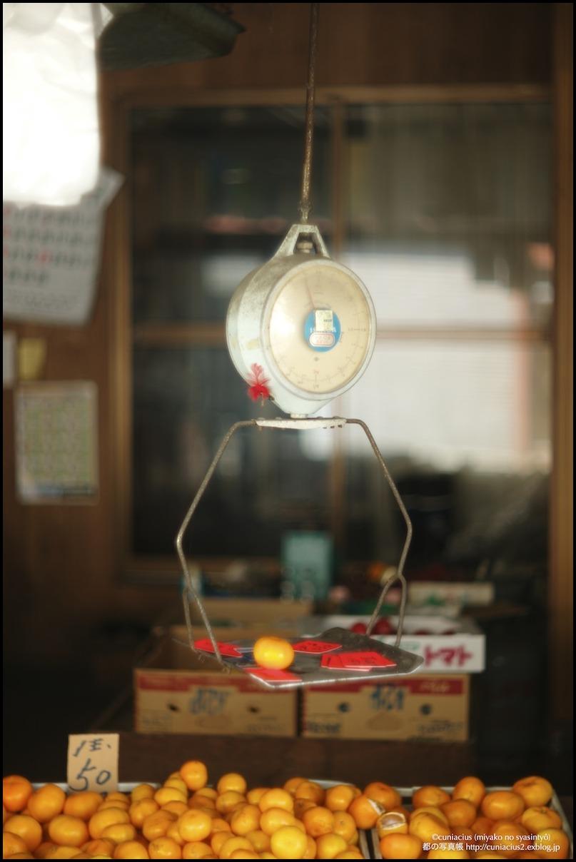 小樽、錦町_f0042194_1838263.jpg