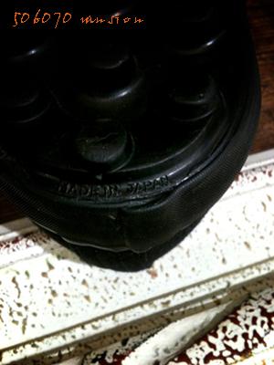 made in japan の 黒いスニーカー_e0243096_13392768.jpg