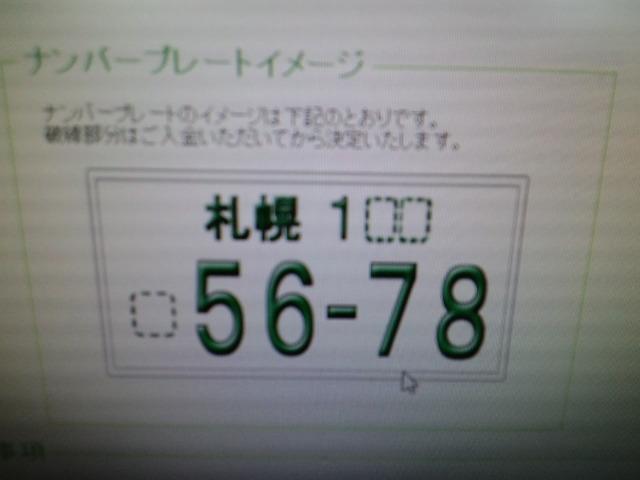 b0127002_211347.jpg