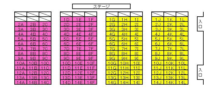 【重要】会場までのアクセス・当日の入場方法・注意事項について_e0244604_11593439.jpg