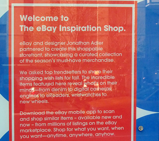 インターネットオークションサイトのeBayがニューヨークにお店をオープン?!_b0007805_20335337.jpg