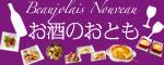 フランス料理の勉強会_a0115906_16151598.jpg