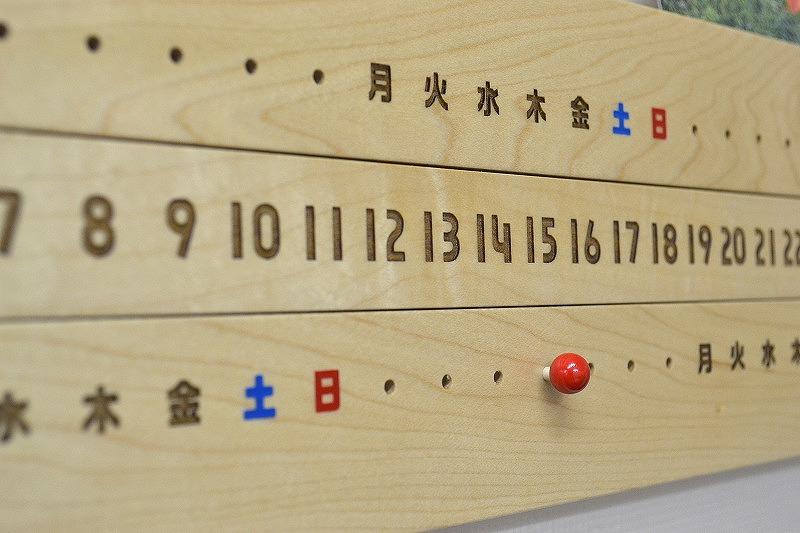 コサインの新製品☆ 万年カレンダー_d0080906_14354639.jpg