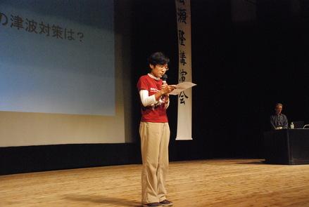 広瀬隆講演会を開催しました_d0174710_14302437.jpg