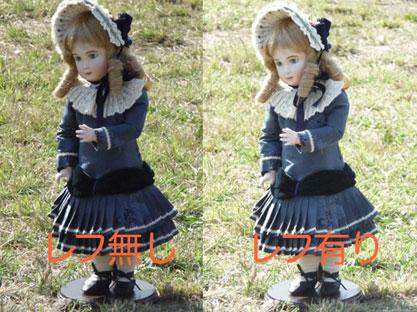 2011 創作人形科マスターコース 『お人形のためのデジカメ写真講座ー野外編ー』_b0107314_12553458.jpg