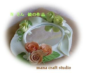 c0169414_013622.jpg