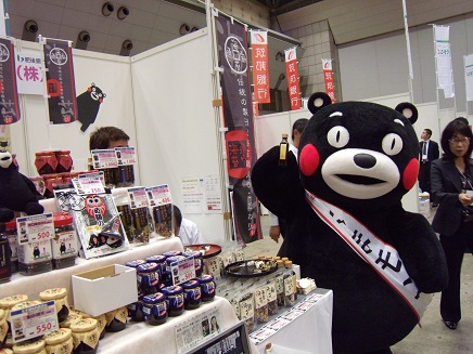 フードセレクション2011(東京ビッグサイト)出店しました。_e0184224_15273483.jpg