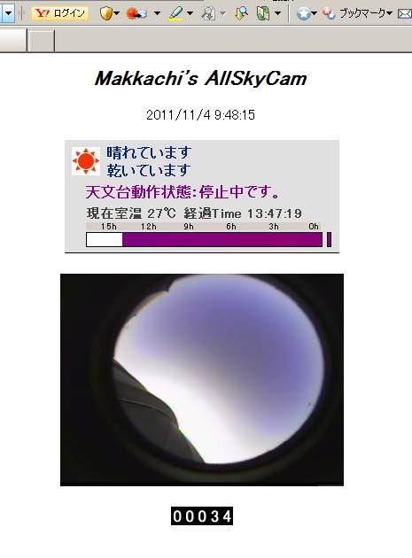 All Sky Cam 公開_c0061727_9535968.jpg
