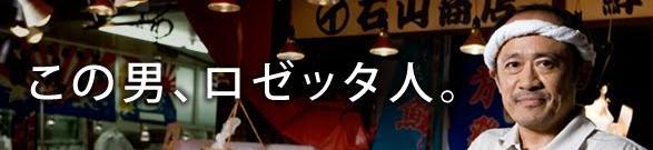 演劇(片岡、山藤花、佐藤誓)_a0051128_4572237.jpg