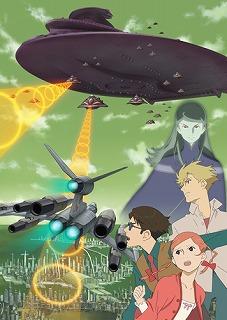 SFアニメ『Project BLUE 地球SOS』全6話を11月12日、 無料で一挙ニコニコ生放送 _e0025035_1321373.jpg