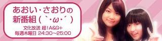 大注目の女性声優を集めたエンターテイメントイベント『マリコレ』開催決定!!_e0025035_1330737.jpg
