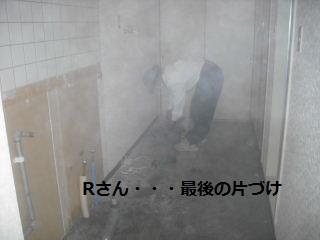 f0031037_18542528.jpg