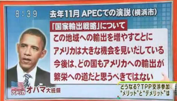 ゾンビ化したTPPが日本を壊滅させる_b0221143_2274114.jpg