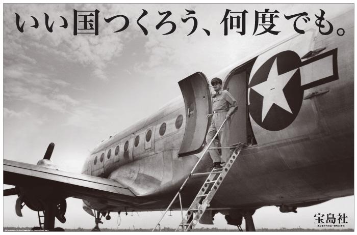 ゾンビ化したTPPが日本を壊滅させる_b0221143_24379.jpg