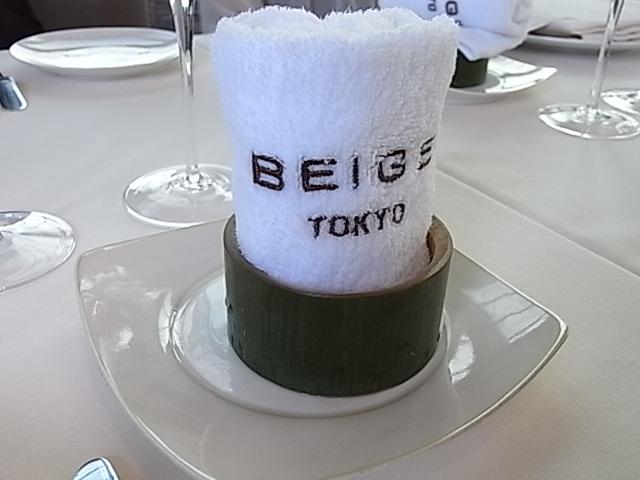 BEIGE東京_b0145846_21253077.jpg