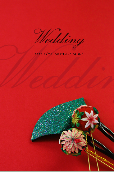 結婚式_d0124248_22321049.jpg