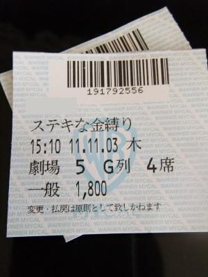 f0068649_19102611.jpg