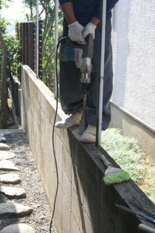 エクステリアの改修をしています(横浜市青葉区)_e0207151_19211771.jpg