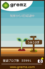 c0020452_235711.jpg