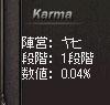 b0048563_1973657.jpg