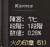 b0048563_1982149.jpg