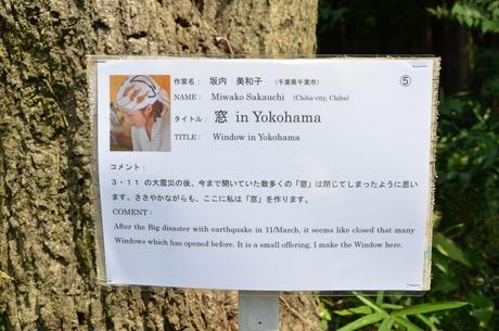 『横浜の森美術展2011』での作品_c0131063_17313492.jpg