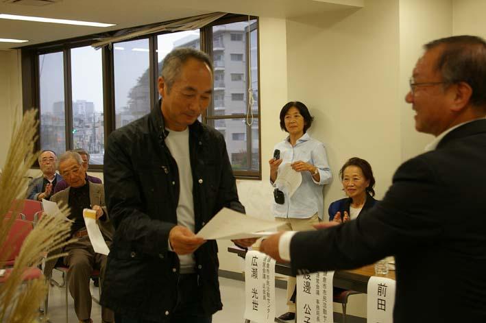 NPO支援かまくらファンド「みどりの特別ファンド」を受賞!_c0014967_8184563.jpg