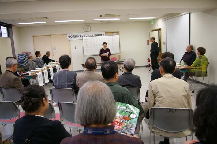 NPO支援かまくらファンド「みどりの特別ファンド」を受賞!_c0014967_821278.jpg