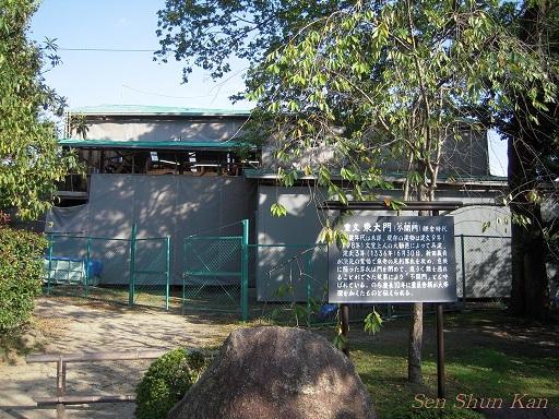 文化財建造物の保存修理 東寺(東大門)  2011年_a0164068_23123449.jpg
