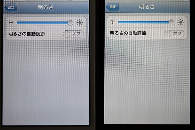 f0202170_044055.jpg