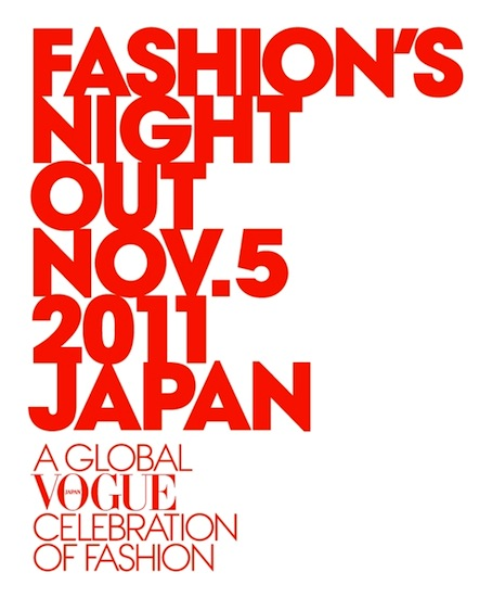 FASHION`S NIGHT OUT_a0145275_2220526.jpg