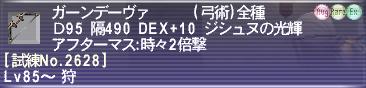a0025776_17584526.jpg