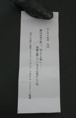 f0061394_12204711.jpg