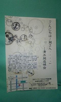b0220397_22241627.jpg