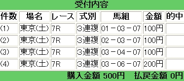 b0096101_032027.jpg
