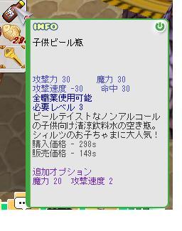 b0169804_0315773.jpg