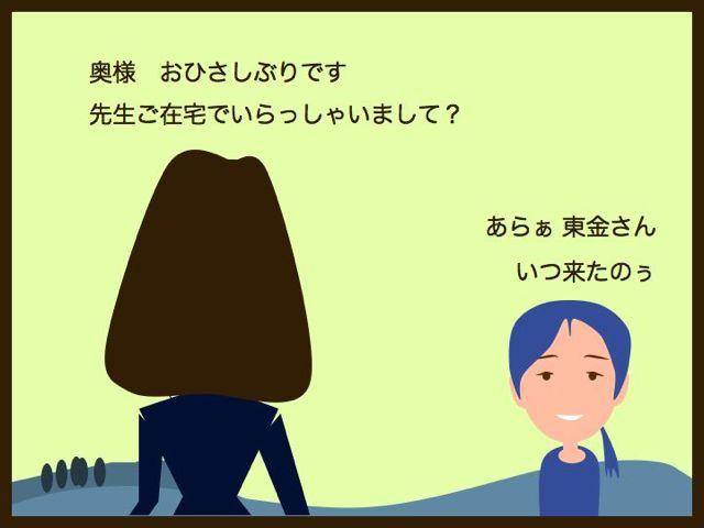 b0232704_14483787.jpg