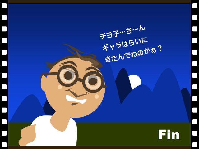 b0232704_23344841.jpg