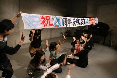 ダンスの乱れ打ちで賑わった20周年記念パーティ_d0178431_1572497.jpg