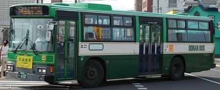 道南バス 日野U-HU2MMAA +日野車体_e0030537_23263276.jpg