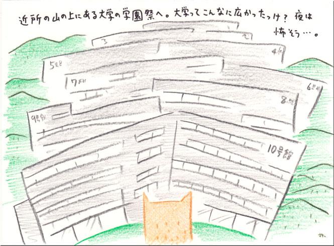 f0127937_222018.jpg