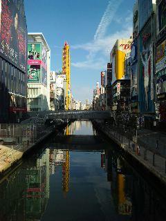 大阪サイクリング_a0103940_20455731.jpg