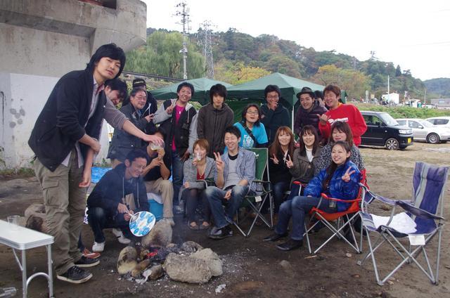 芋煮会_e0081753_20472661.jpg
