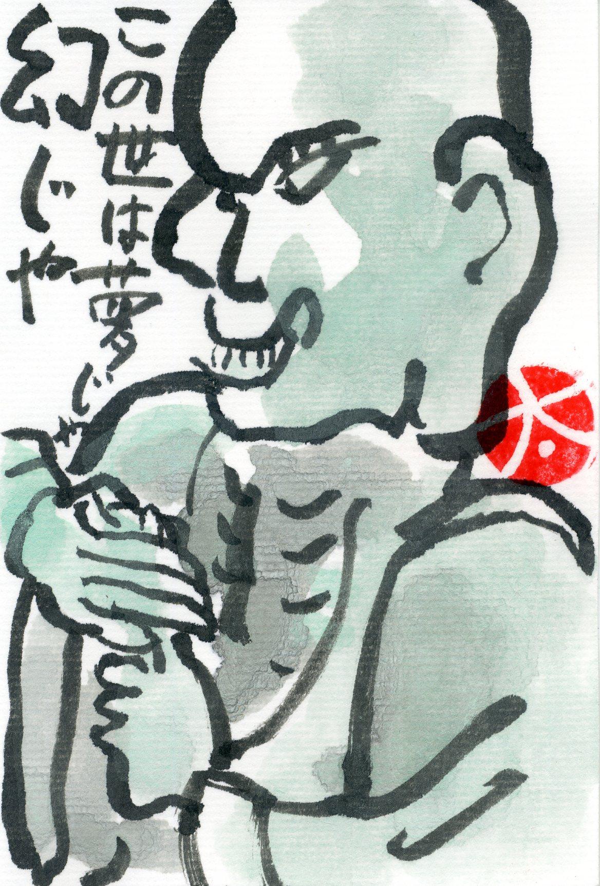 TAIYOの羅漢さん_a0086270_2111027.jpg