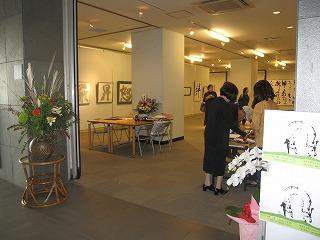 恵風会書展_a0213770_15491084.jpg