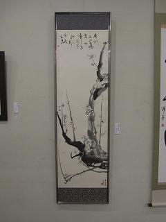 恵風会書展_a0213770_15494974.jpg