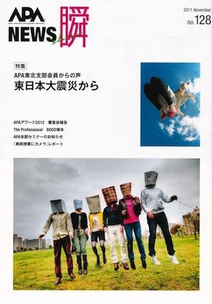 「図工・美術の授業にカメラ」_b0068572_1134226.jpg
